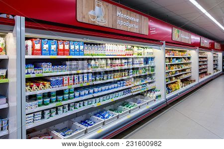 Samara, Russia - January 28, 2018: Fresh Dairy Products Ready For Sale In Supermarket Magnet. One Of