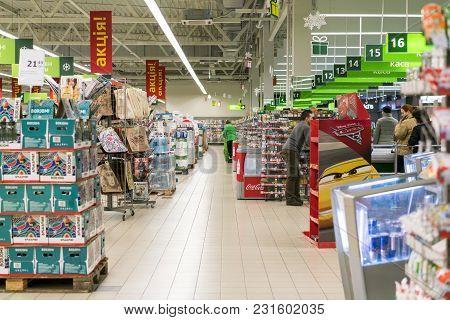 Kiev, Ukraine. January 8 2018. Shelves With Food In The Supermarket.
