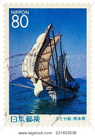 Moscow, Russia - March 15, 2018: A Stamp Printed In Japan Shows Japanese Traditional Fishing Sailboa