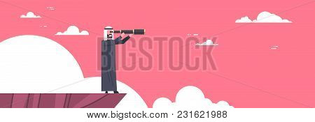 Muslim Businessman With Telescope Looking For Success, Opportunities, Business From Mountain Top, Vi
