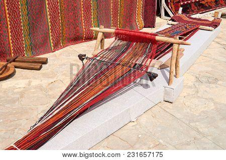 Weaving Machine For Carpet. Weaving Machine Is The Main Weaving Machine, Equipment Or Device For Man