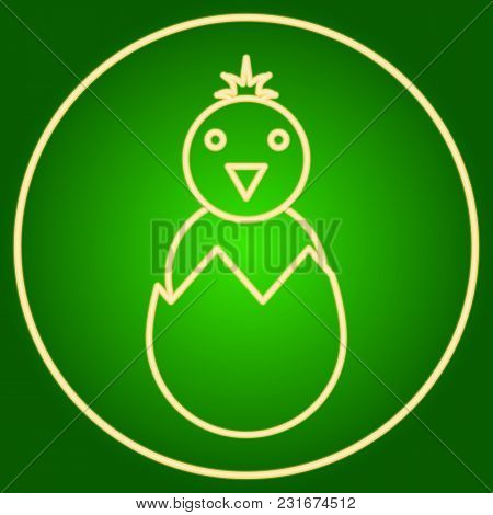 Chicken In An Egg Shell In A Neon Circle. Easter.neon Icon. Neon Sign. Effect Of Neon Glow. Vector I