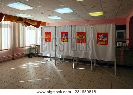 Balashikha, Russia - March 18, 2018. Voting Booth In A Polling Station At A School Used For Russian