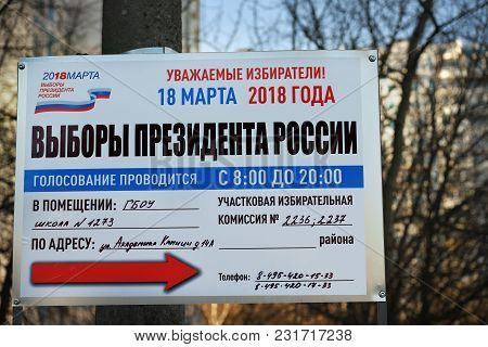 Moscow, Russia - March 18, 2018: The President Election In Russia. A Sign On A Street On Way To The