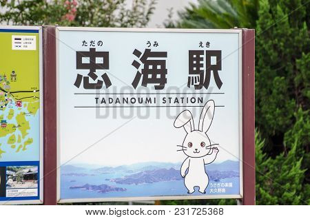 Okunoshima, Japan - April 9, 2014: The Name And Logo Of Jr Tadanoumi Station.  From This Station Com