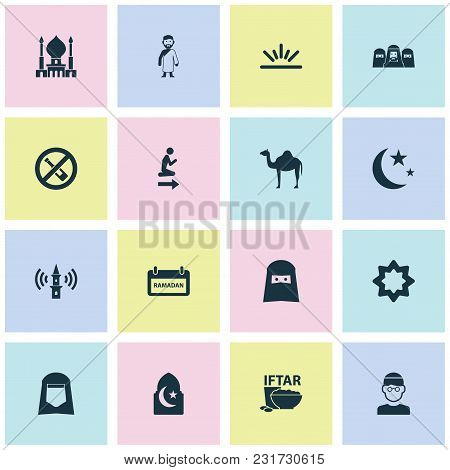 Ramadan Icons Set With Rub El Hizb, Shawl, Adhaan And Other Hajj  Elements. Isolated  Illustration R