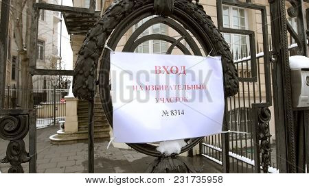 Strasbourg, France - Mar 18, 2018: Polling Station Sign On The Gate Of Consulate General Of The Russ