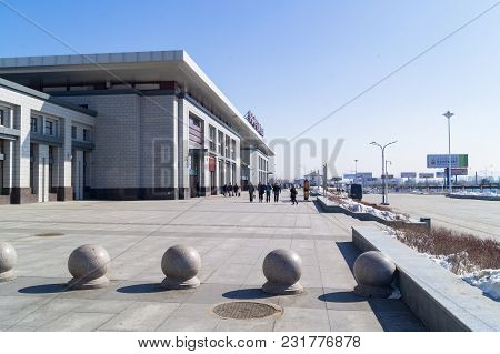 Yanjixi, Jilin, China - March 8, 2018: The Railway Station Of High-speed Train Crh Class D In Hunchu