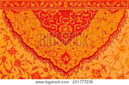 Floral Art Pattern Example Of The Ottoman Islamic Art
