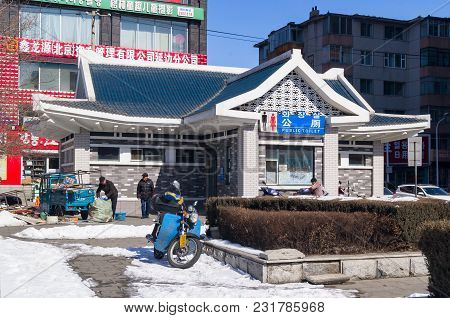 Yanjixi, Jilin, China - March 8, 2018: Public Toilet On The Street In The Chinese City Yanjixi Of No