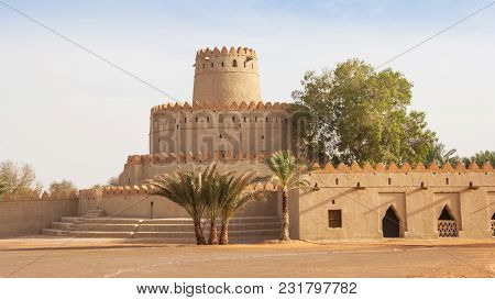 Al Ain, Uae - April 8, 2006: The Courtyard At The Iconic Al Jahli Fort In Al Ain, The Largest Inland