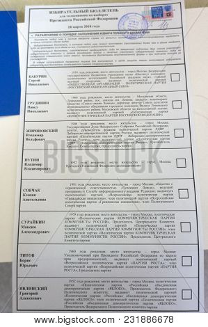 Concept Of The 2018 Russian Presidential Election On 18 March 2018. Voting In Ballot By Red Pencil W