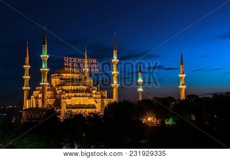 Sultan Ahmed Mosque Known As The Blue Mosque Is An Historic Mosque In Istanbul. Inscription On A Mos