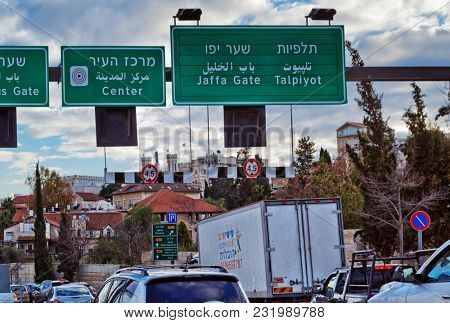JERUSALEM, ISRAEL - DECEMBER 29, 2016: Road signs over to Kheil ha-Handasa street in the center of Jerusalem, Israel.