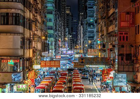 Mong Kok, Hong Kong - July, 2019 : Closeup Top View Scene Of Public Mini Bus Stop Staion On July 6,