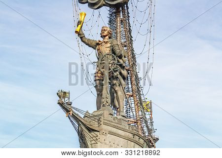 Moscow, Russia - October 03, 2019: Russian Tsar Peter The Great At The Helm Of A Sailboat Against Bl