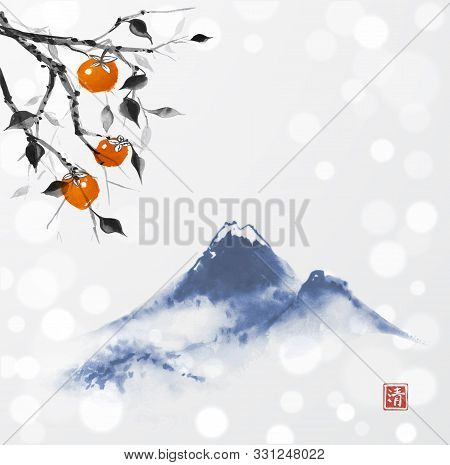 Date Plum Tree And Far Blue Mountains On White Glowing Background. Traditional Oriental Ink Painting