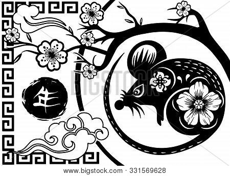 Happy Chinese New Year 2020 Year Of The Rat, Zodiac Sign For Greetings Card, Invitation, Posters, Ba