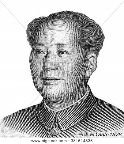 Mao Tse-tung On 1 Yuan 1999 Banknote From China. Chinese Communist Leader During 1949-1976. High Res