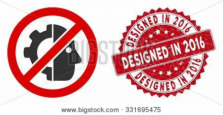 Vector Np Cyborgs Icon And Rubber Round Stamp Seal With Designed In 2016 Text. Flat Np Cyborgs Icon