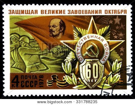 10.24.2019 Divnoe Stavropol Territory Russia 1978 Postage Stamp Ussr Defending The Great Conquests O