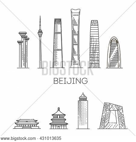 Beijing, Architecture Line Skyline Illustration. Linear Vector Cityscape With Famous Landmarks