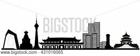 Beijing China City Skyline Illustration Drawing Black And White