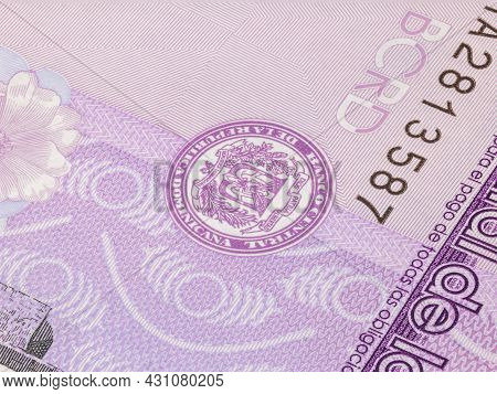 Close Up To Fifty Pesos Of The Dominican Republic. Paper Banknotes Of The Caribbean Country. Detaile