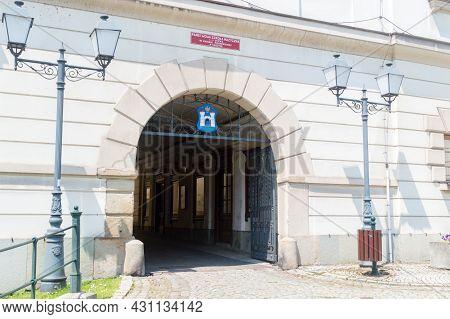 Cieszyn, Poland - June 5, 2021: Ignacy Paderewski State Primary And Secondary Music School In Cieszy