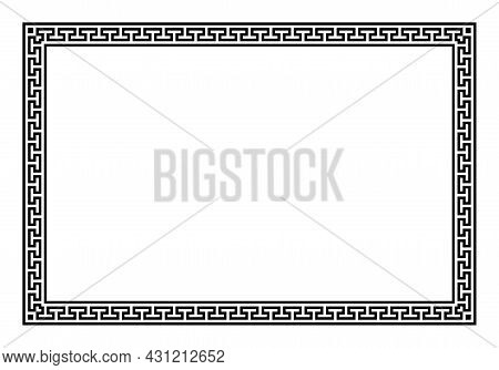 Rectangular Frame With Seamless Meander Pattern. Decorative Border, Made Of Continuous Lines, Shaped