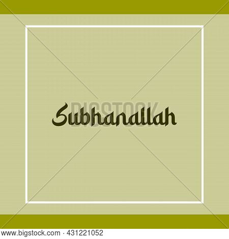 Subhanallah Religious Greetings Typography Text. Islamic Typography Poster Vector Design.