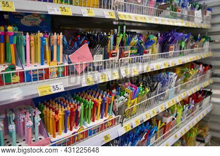 Department Of Sale Of Office Supplies In The Mall. Stationary Shop With Writing Materials And Craft