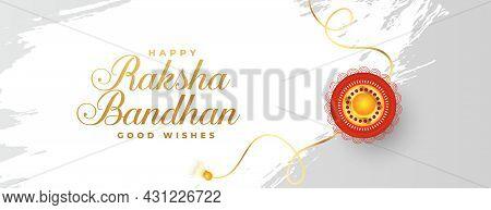 Raksha Bandhan Traditional Festival Banner With Rakhi Design