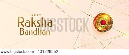 Festival Banner Of Raksha Bandhan Event Vector Design Illustration