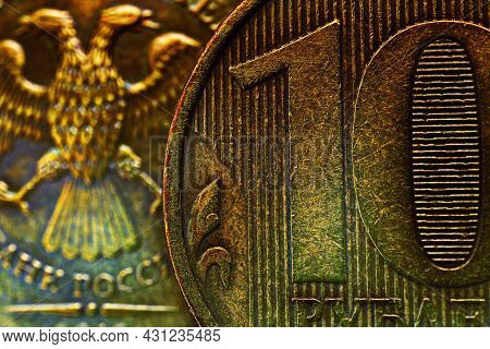 A Fragment Of A Russian Coin In 10 Ten Rubles Close Up. Dark Impressive Illustration. Economy, Finan