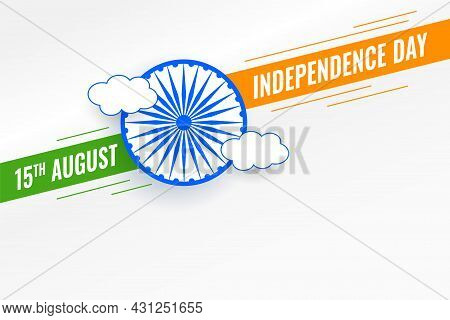 15th August Indian Independence Day Simple Background Vector Design Illustration