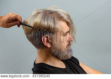 Professional Hairdresser Make Hair Cut. Barber Concept. Male Client Getting Haircut By Hairdresser.