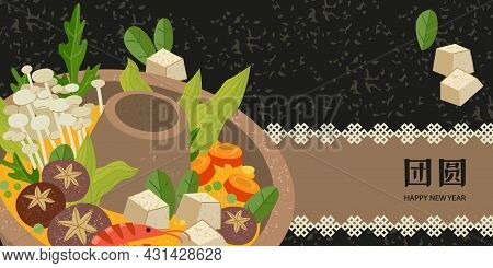Taiwan Traditional Holiday Food Banner. Seafood Cooked In Asian Style With Vegetables. Modern Screen