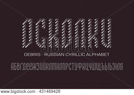 Isolated Russian Cyrillic Bicolor Alphabet Of Triangular Pieces. Artistic Display Font. Title In Rus