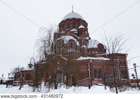 Building Of The Cathedral Of Our Lady Of All Who Sorrow Joy. Built In Russian-byzantine Style. Locat