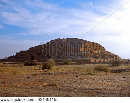 Evening View On Ziggurat Chogha Zanbil, Shush, Iran. Originally Pyramid Had 174 Ft In Height, Now It