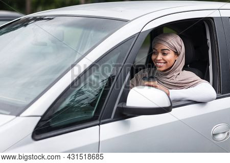 Enjoy Ride In Own Car In City To Office. Personal Transport And Trip