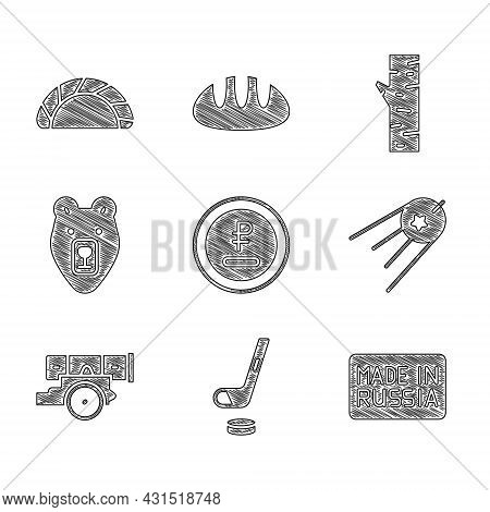 Set Rouble, Ruble Currency, Ice Hockey Stick And Puck, Made In Russia, Satellite, Cannon, Bear Head,