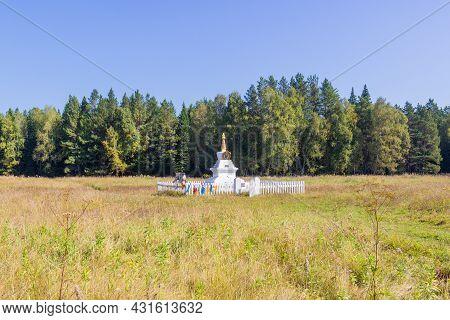 Sunny View On Ritual Buddhist Stupa Enlightenment Against Forest Near Krasnoyarsk, Russia