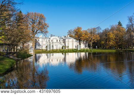 Chinese Palace In Oranienbaum, A Russian Royal Residence, Located On The Gulf Of Finland West Of Sai