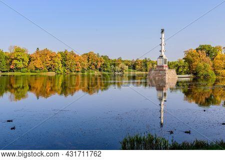 Sightseeing Of Saint Petersburg. The Chesmenskaya Column In Catherine Park, Pushkin (tsarskoe Selo),