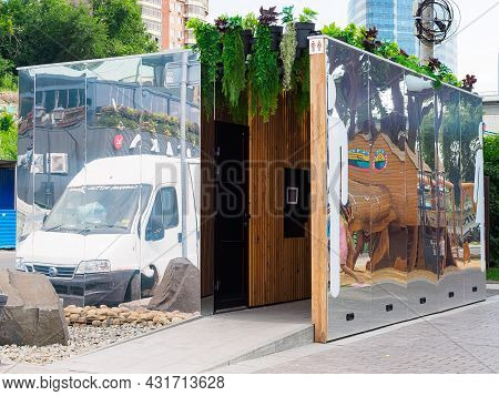 Rostov-on-don, Russia - August 29, 2021: Public Toilet On A City Street