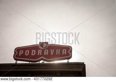 Zagreb, Croatia - June 19, 2021: Podravka Logo On Their Main Office For Zagreb. Podravka Is A Croati