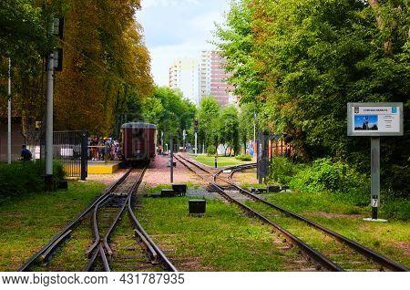 Kyiv, Ukraine-august 22,2021:the Children's Train Arrived At The Station. Kyiv Children's Railway Af