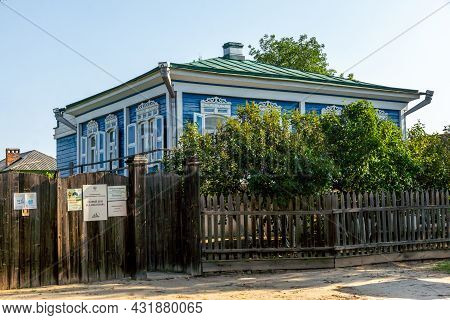 Veshenskaya, Russia - August 28, 2021: The Old House Of The Writer M.a. Sholokhov. The Third Book Of